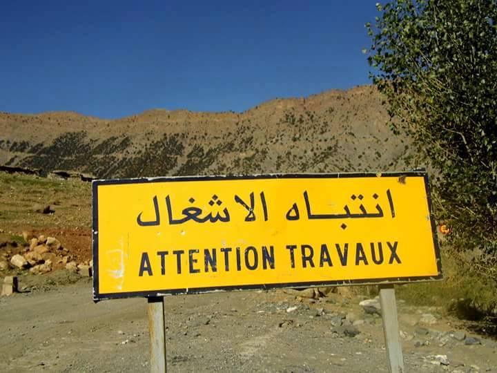 Baustelle auf arabisch
