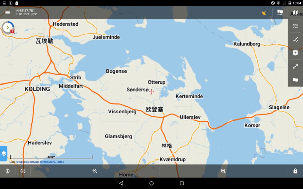 Locus Map Pro 3.25 - LoMap in Chinesisch.