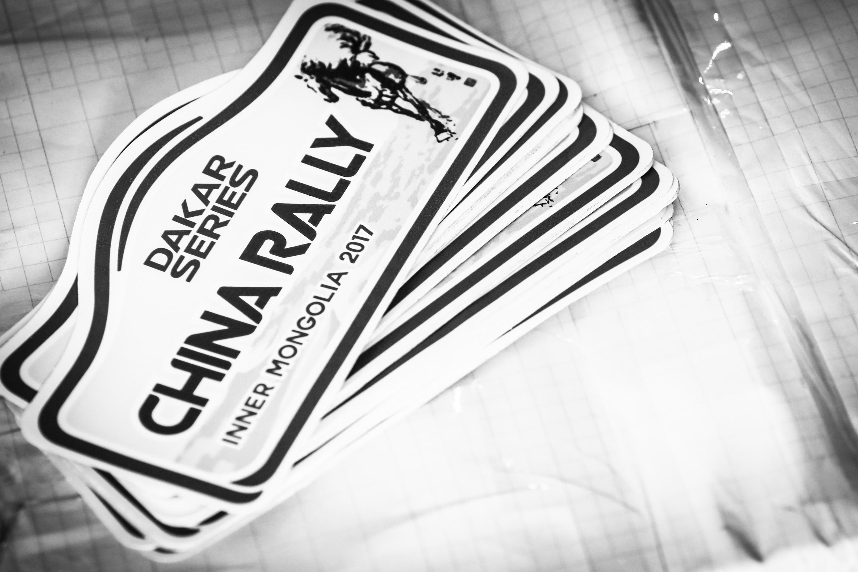 Dakar Series China Rallye