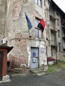 Europas wilder Osten - Das Gebäude und im Keller des Museums für Politische Gefangene.