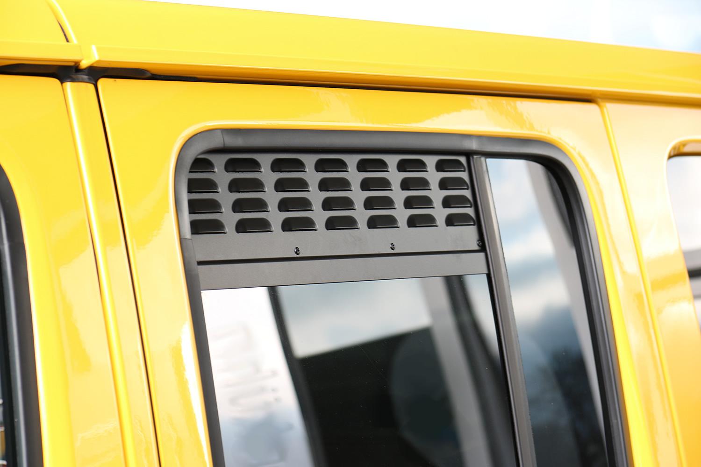 Nakatanenga News 01/2019 - Lüftungsblech für den Jeep Wrangler JLU.