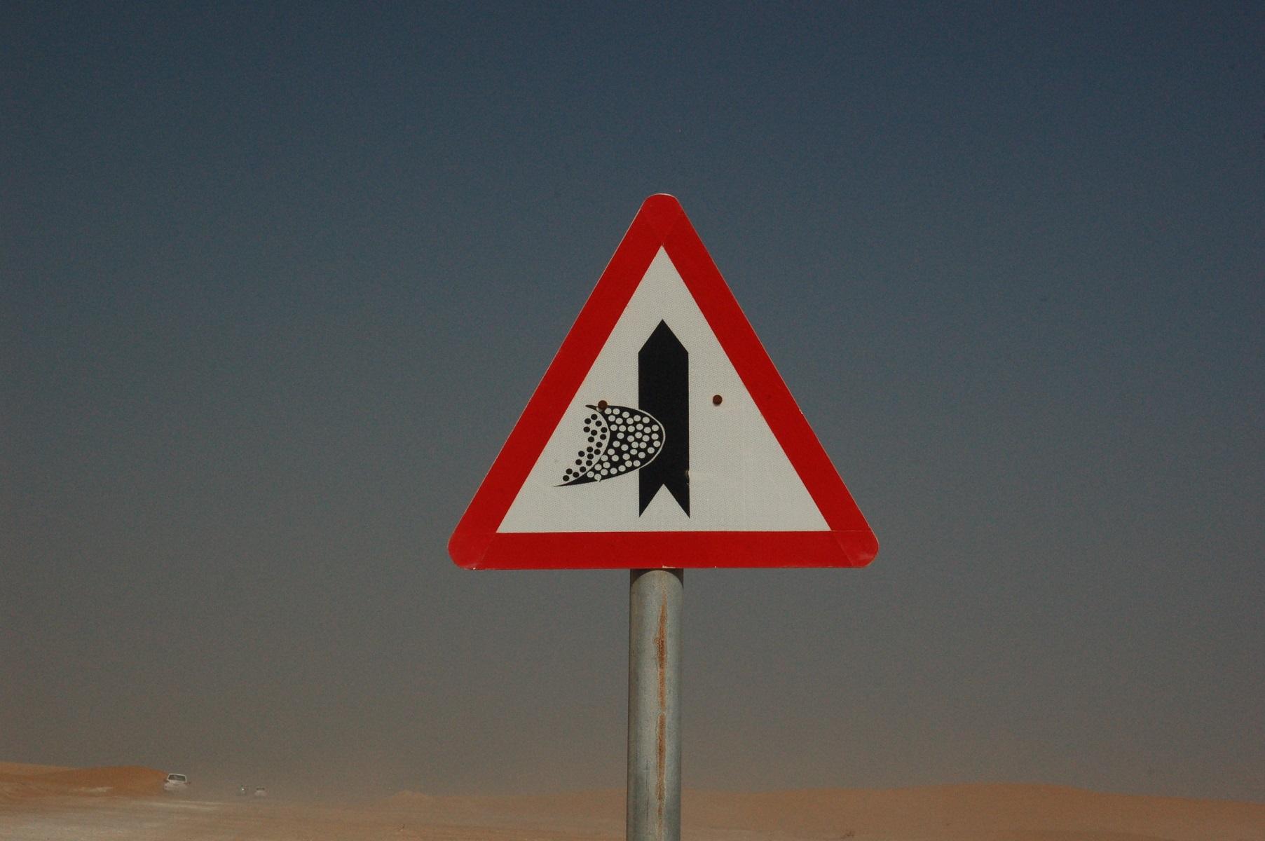 Oman - Zum Schluss noch einmal das berühmte Schild.