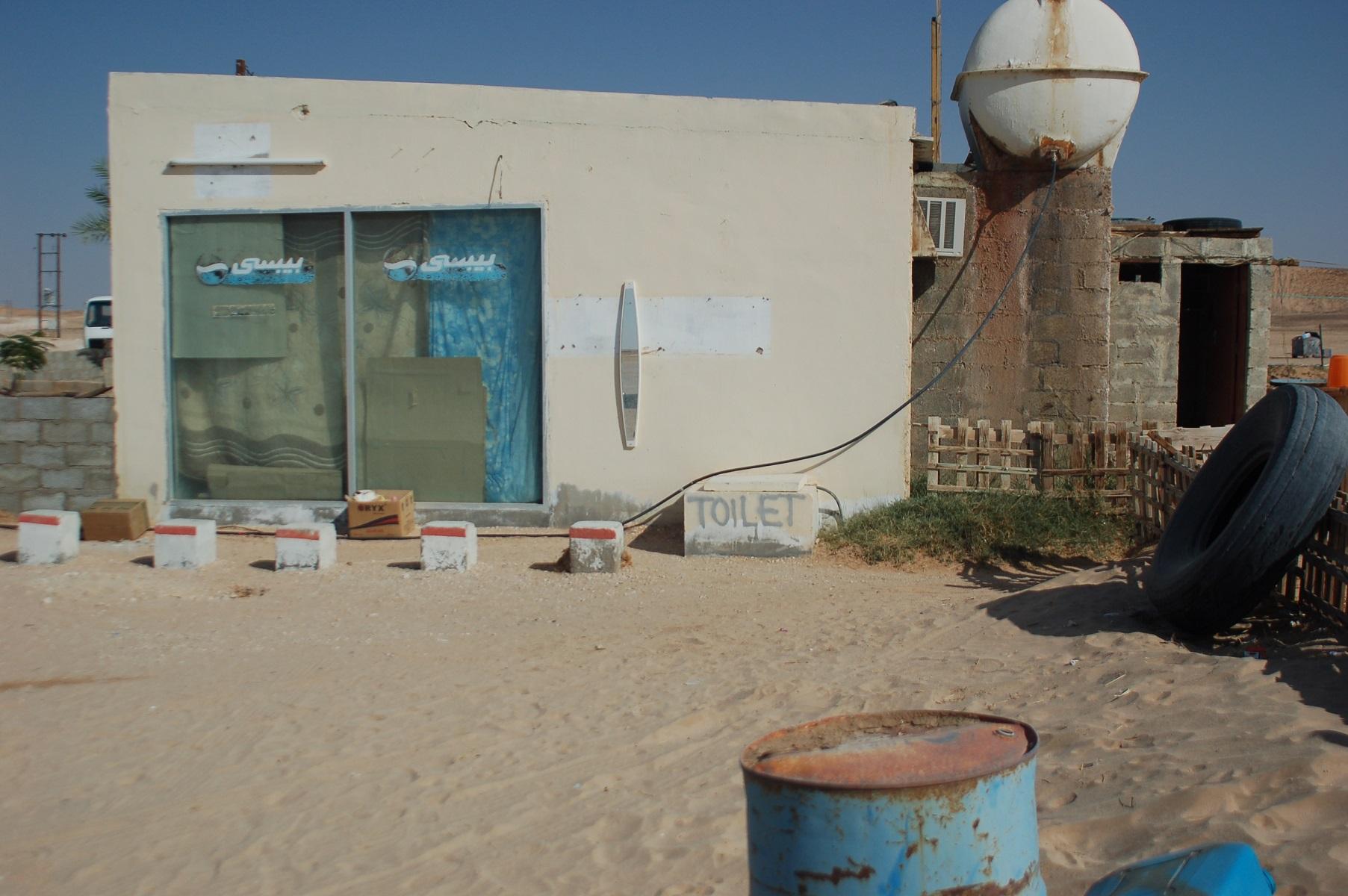 Oman - Die letzte Tankstelle hier draußen. Auch wenn es nicht so aussieht, es gibt sogar gekühlte Getränke und Eis