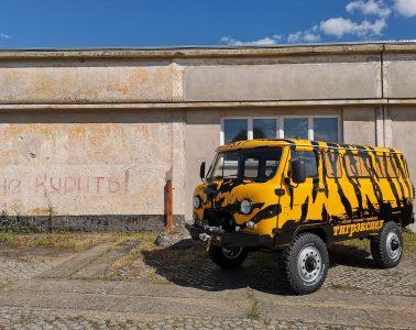 Tigerexped Buhanka