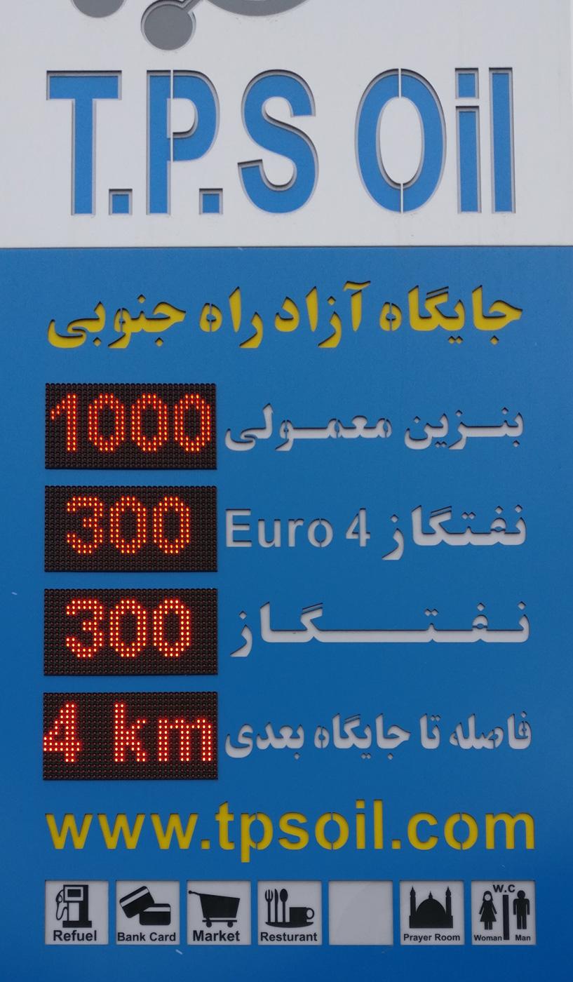 Werbung einer Tankstelle im Iran für Euro 4 Diesel.