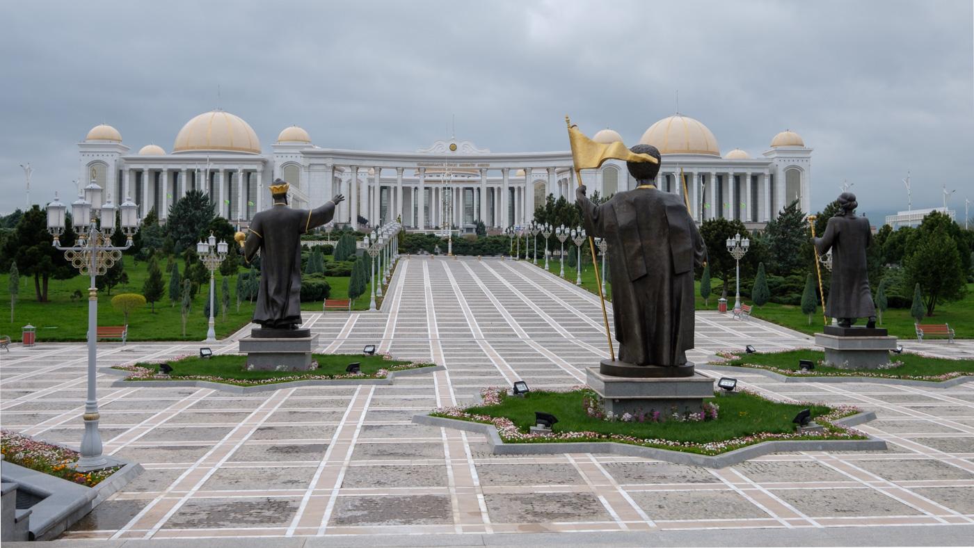 Turkmenistan - Staatliches Kulturzentrum.