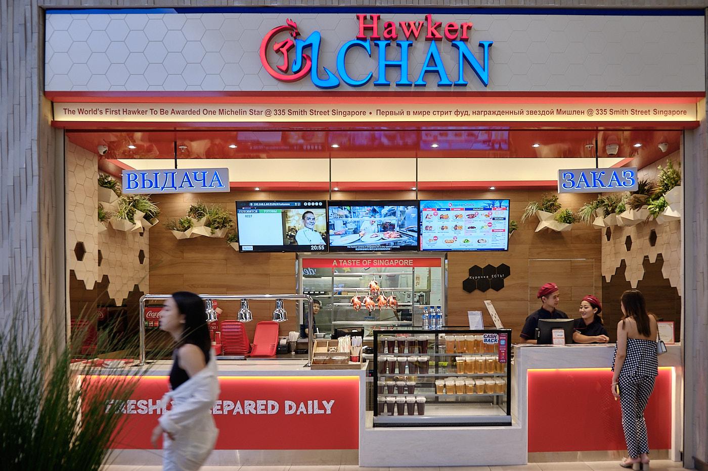 Hervorragende Küche im Einkaufszentrum: Hawker Chan in der Dostyk Plaza Mall.