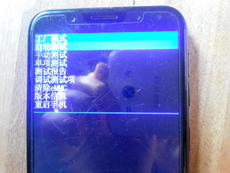 """Das """"Chinesische Virus"""" ist plötzlich omnipräsent. Sogar unser Handy hat es..."""